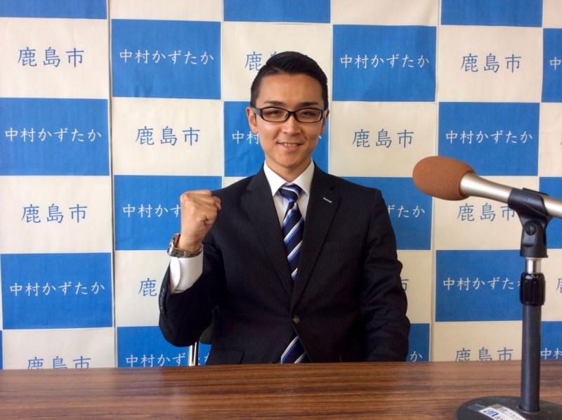 f:id:nakakazukashima:20180112134358j:image