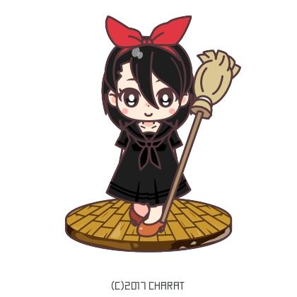 f:id:nakakeboshi:20180116115046j:plain