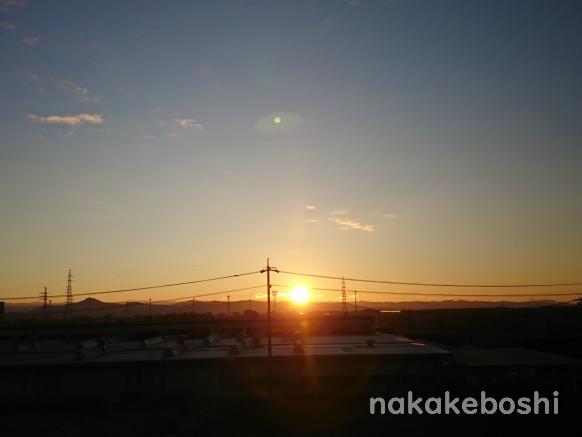 f:id:nakakeboshi:20180205214010p:plain