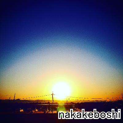 f:id:nakakeboshi:20180211150643p:plain
