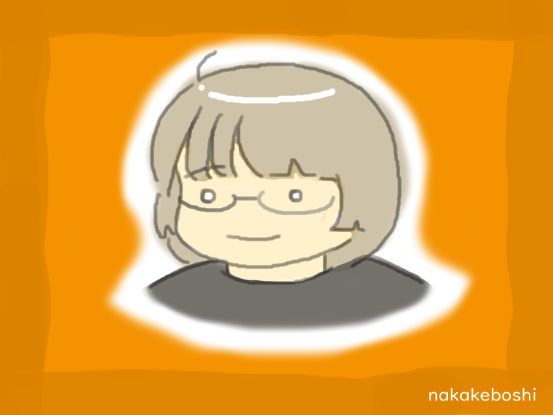 f:id:nakakeboshi:20180214234737p:plain