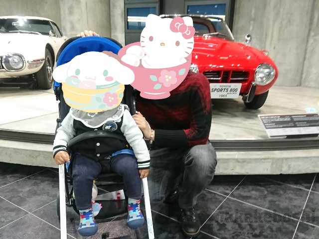 f:id:nakakeboshi:20180416065422j:image