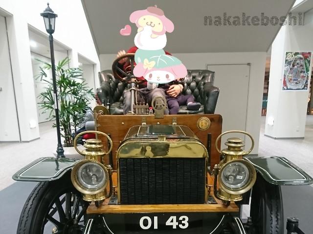 f:id:nakakeboshi:20180416065434j:image