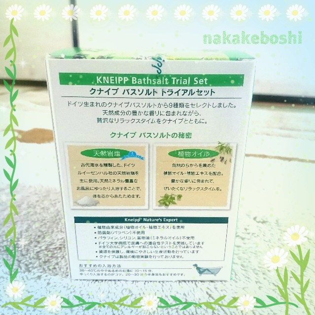 f:id:nakakeboshi:20180417170856j:plain