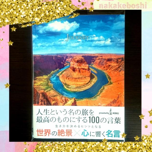 f:id:nakakeboshi:20180425091432j:image