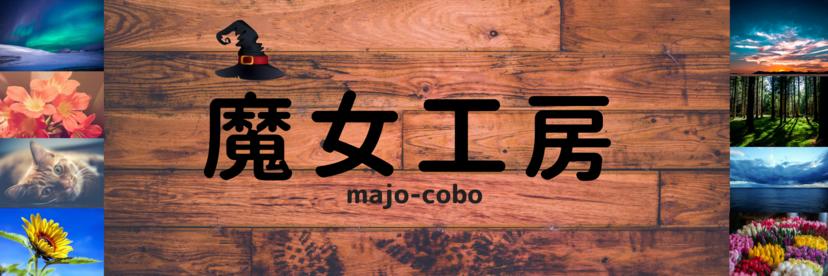 f:id:nakakeboshi:20180505082451p:plain