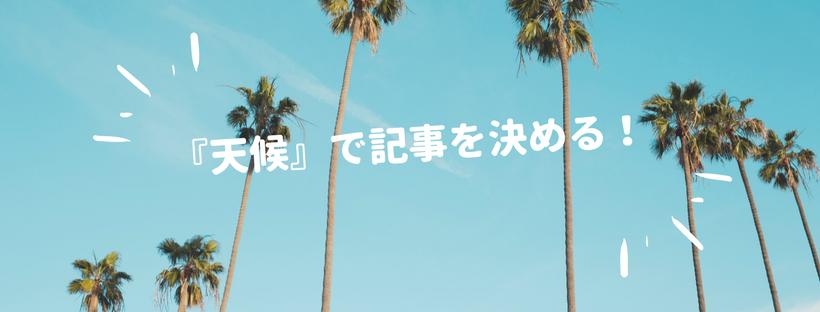 f:id:nakakeboshi:20180508203724p:plain