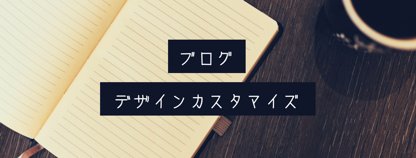 f:id:nakakeboshi:20180508204103p:plain