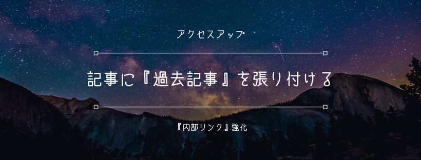 f:id:nakakeboshi:20180508204657p:plain