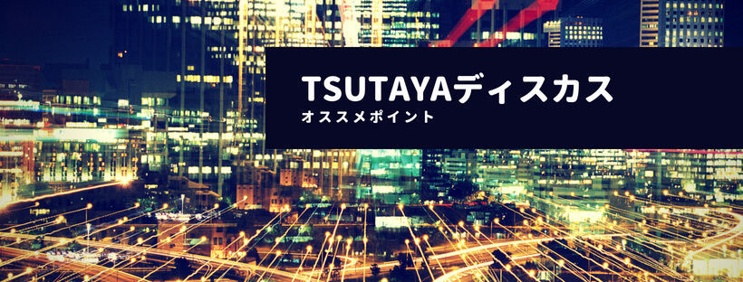 f:id:nakakeboshi:20180516140536j:plain