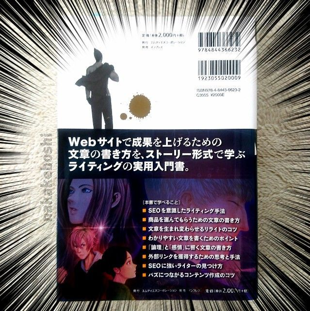 f:id:nakakeboshi:20180518103643j:image