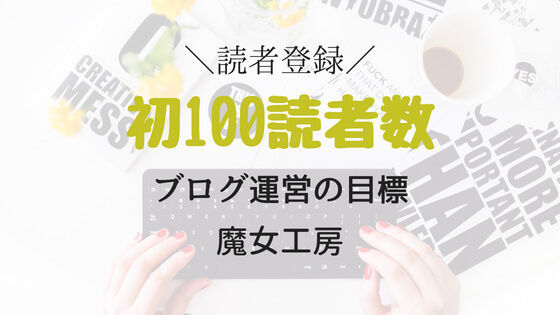 f:id:nakakeboshi:20180519094938j:plain