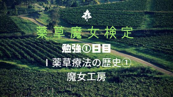 f:id:nakakeboshi:20180519101712j:plain