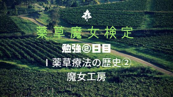 f:id:nakakeboshi:20180519101810j:plain