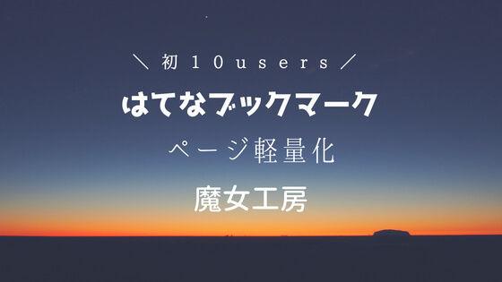 f:id:nakakeboshi:20180519103124j:plain