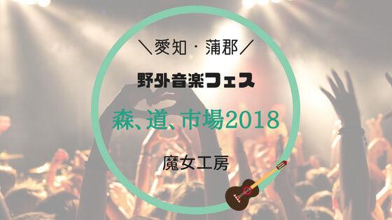 f:id:nakakeboshi:20180520011530j:plain