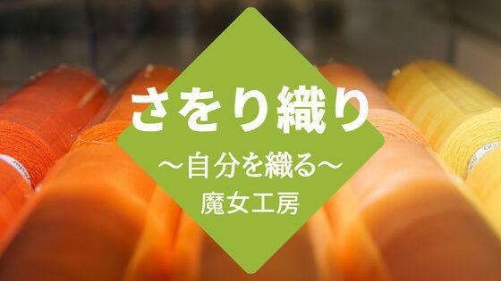 f:id:nakakeboshi:20180520013552j:plain