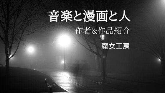 f:id:nakakeboshi:20180520021737j:plain