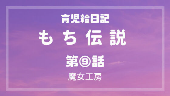 f:id:nakakeboshi:20180520023626j:plain