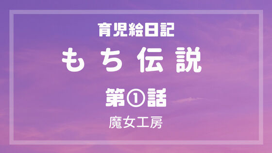 f:id:nakakeboshi:20180520023841j:plain