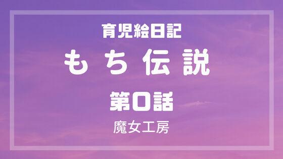 f:id:nakakeboshi:20180520024221j:plain