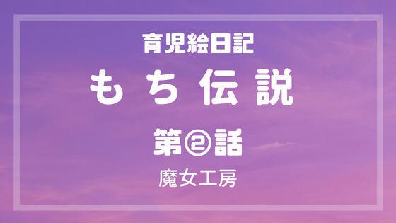 f:id:nakakeboshi:20180520024512j:plain