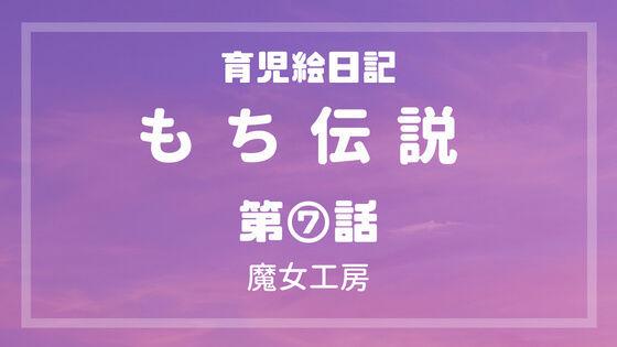 f:id:nakakeboshi:20180520025701j:plain