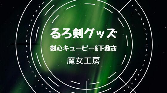 f:id:nakakeboshi:20180520031534j:plain