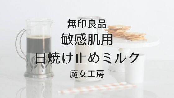 f:id:nakakeboshi:20180520075302j:plain