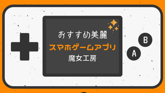 f:id:nakakeboshi:20180520080356j:plain