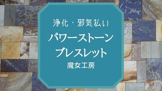 f:id:nakakeboshi:20180520081859j:plain