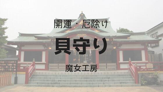 f:id:nakakeboshi:20180520083316j:plain