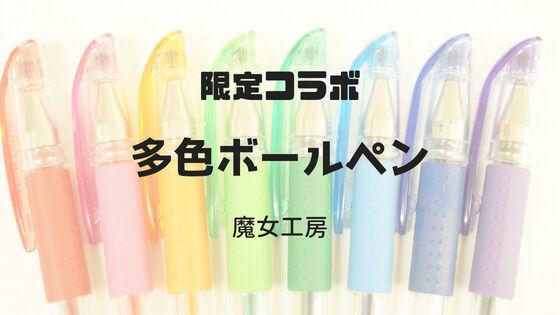 f:id:nakakeboshi:20180520085115j:plain