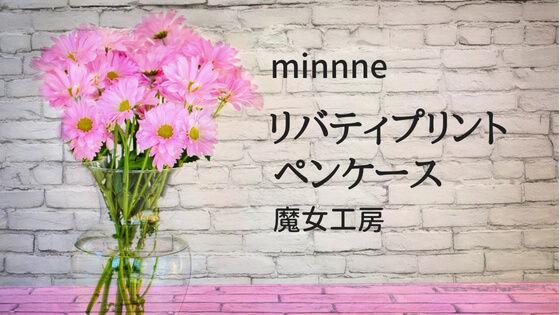 f:id:nakakeboshi:20180520090206j:plain