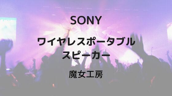 f:id:nakakeboshi:20180520101127j:plain