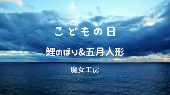 f:id:nakakeboshi:20180520105034j:plain
