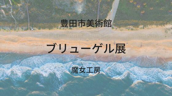 f:id:nakakeboshi:20180520133217j:plain