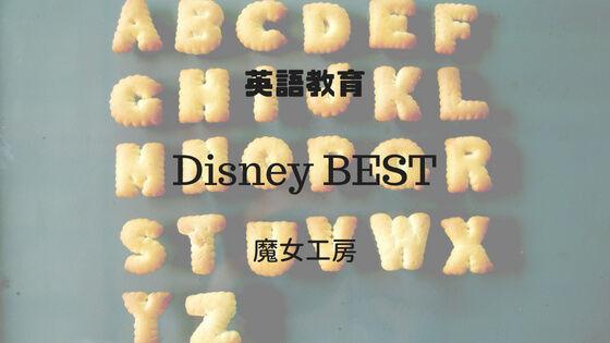 f:id:nakakeboshi:20180520135409j:plain