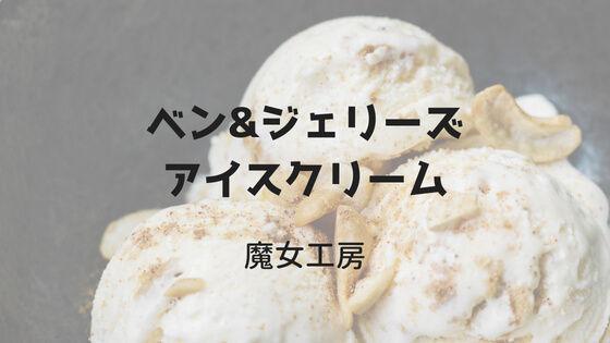 f:id:nakakeboshi:20180520151318j:plain