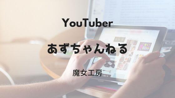 f:id:nakakeboshi:20180520155247j:plain