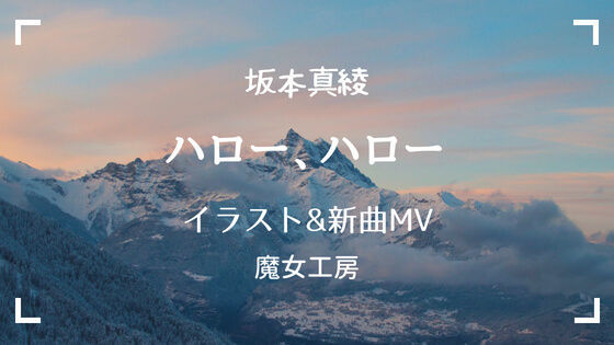 f:id:nakakeboshi:20180520164036j:plain