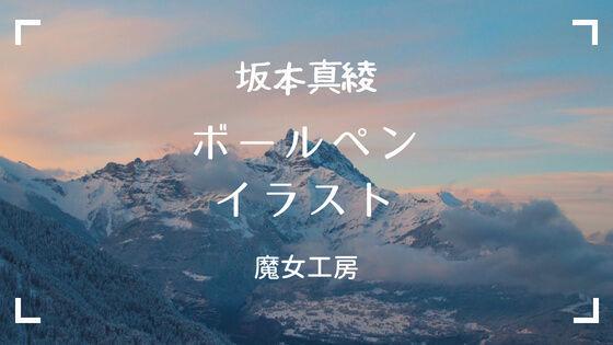 f:id:nakakeboshi:20180520185843j:plain