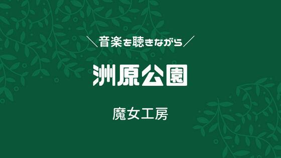 f:id:nakakeboshi:20180520190504j:plain