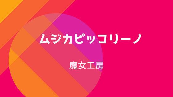 f:id:nakakeboshi:20180520192830j:plain