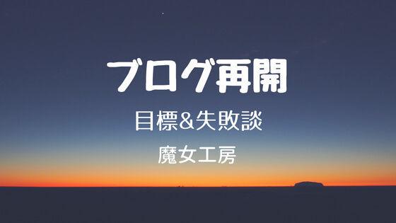 f:id:nakakeboshi:20180520193450j:plain