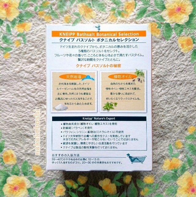 f:id:nakakeboshi:20180523153853j:image
