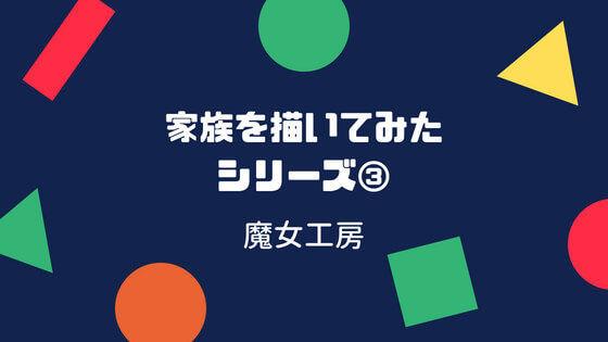 f:id:nakakeboshi:20180525180350j:plain