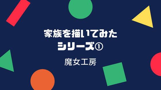 f:id:nakakeboshi:20180525181250j:plain