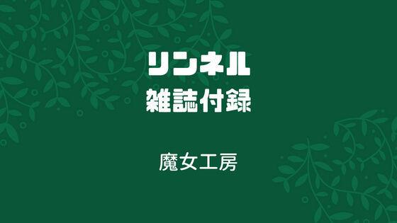 f:id:nakakeboshi:20180525230128j:plain