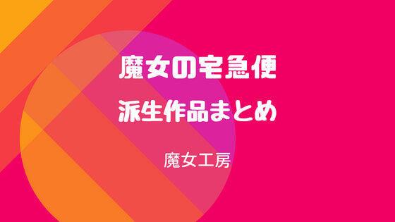 f:id:nakakeboshi:20180525235942j:plain